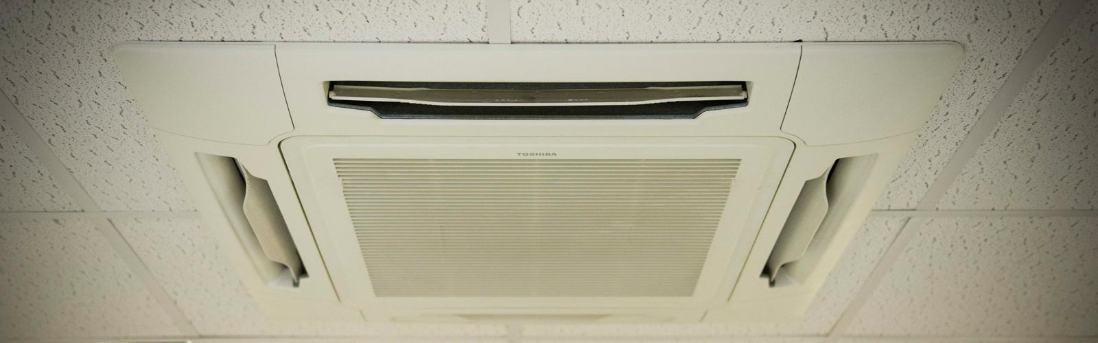 Indoor Air Conditioning
