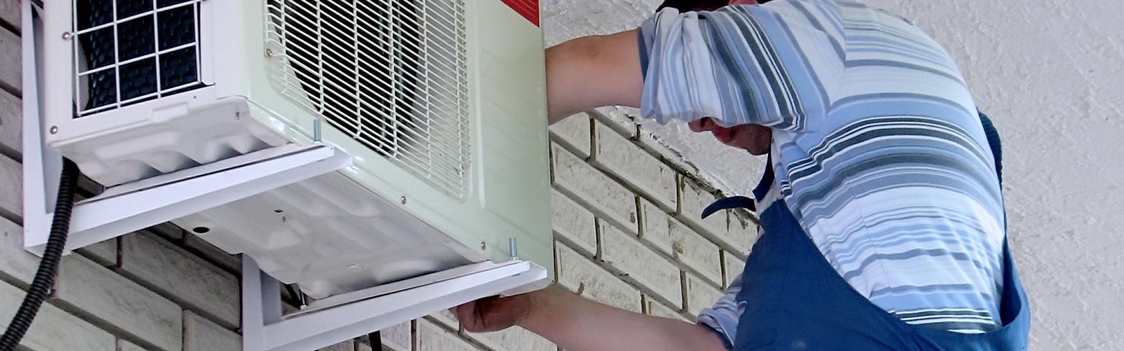 Ventilation repair